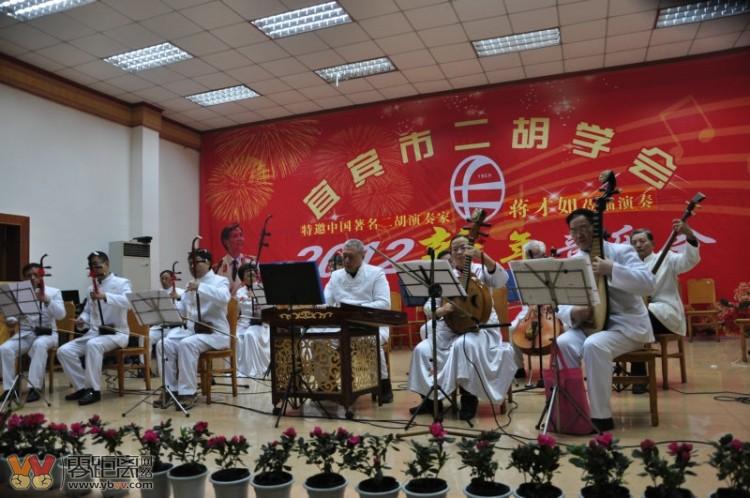 北京有个金太阳二胡合奏简谱