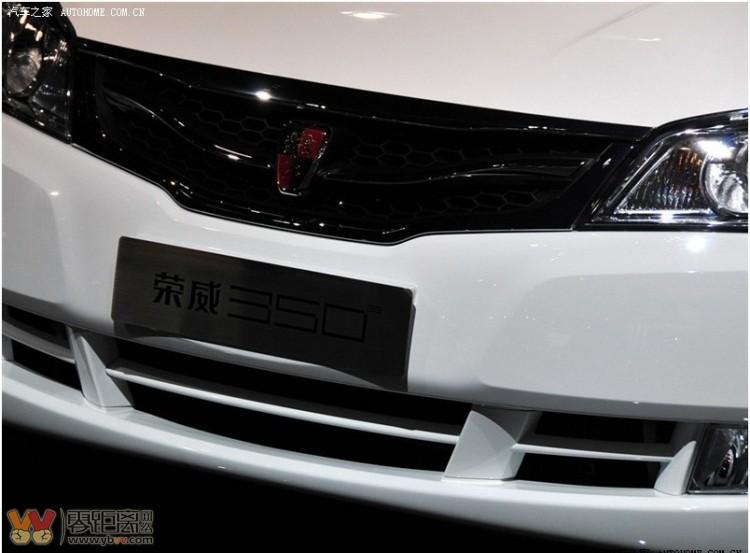 9成新荣威350d顶配绝对超值价高清图片