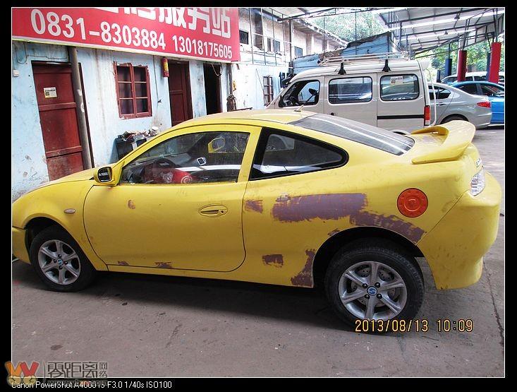 改装世界上最便宜的两门跑车 吉利美人豹高清图片