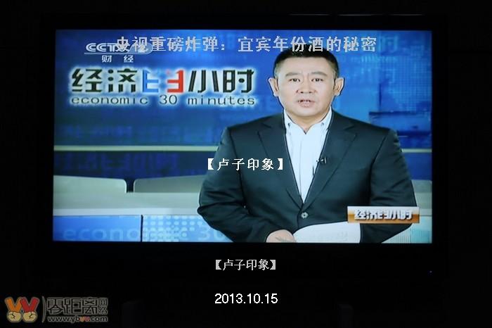 10月15日经济半小时_央视财经频道 经济半小时 营商环境调查 贵阳成为投资者的 新大陆