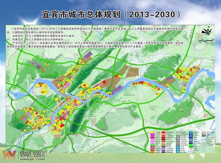 高 大 上 2013宜宾市规划成果求意见 57张规划图