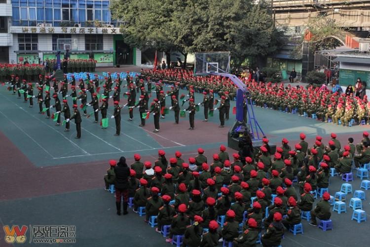 宜宾市农业街小学2014年寒假军训汇报表演暨散学典礼图片