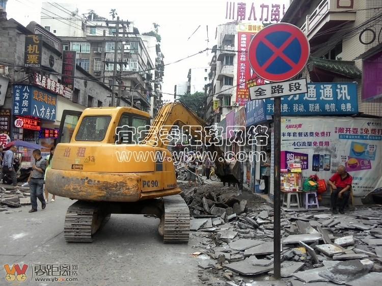 商业街路面黑化及人行道铺装改造工程启动 附改造后效果图 高清图片