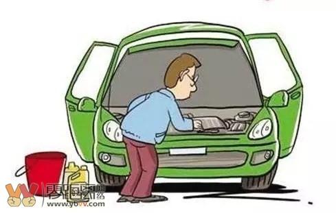 春节自驾游归来东风日产教您怎样保养爱车 汽车生活高清图片