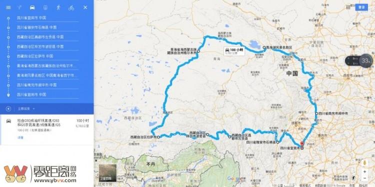 行程线路图.jpg