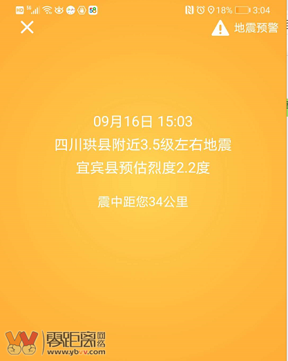 微信图片_20200916151446.png