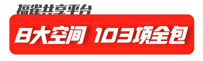 1_自定义px_2020-09-16-0 (1).png